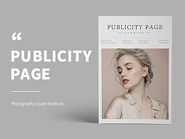 摄影宣传页画册