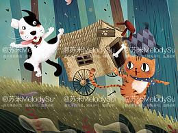 封面插画—小狗的房子