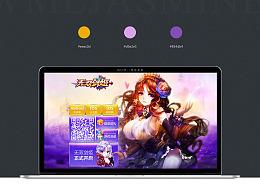 【手机游戏】无双剑姬- 角色扮演 - 官网 设计
