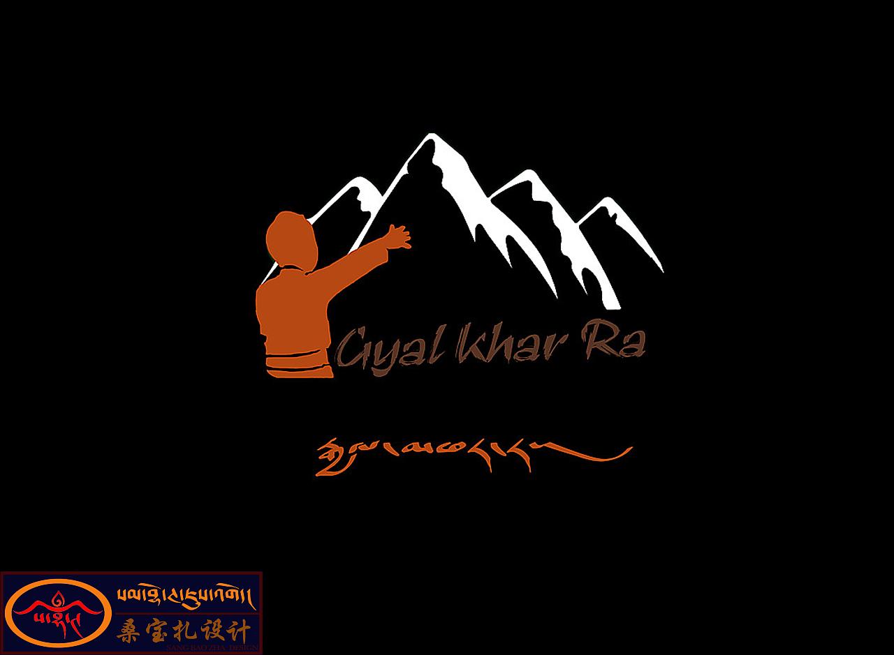 藏族logo设计,设计者:桑宝扎艺术设计师图片