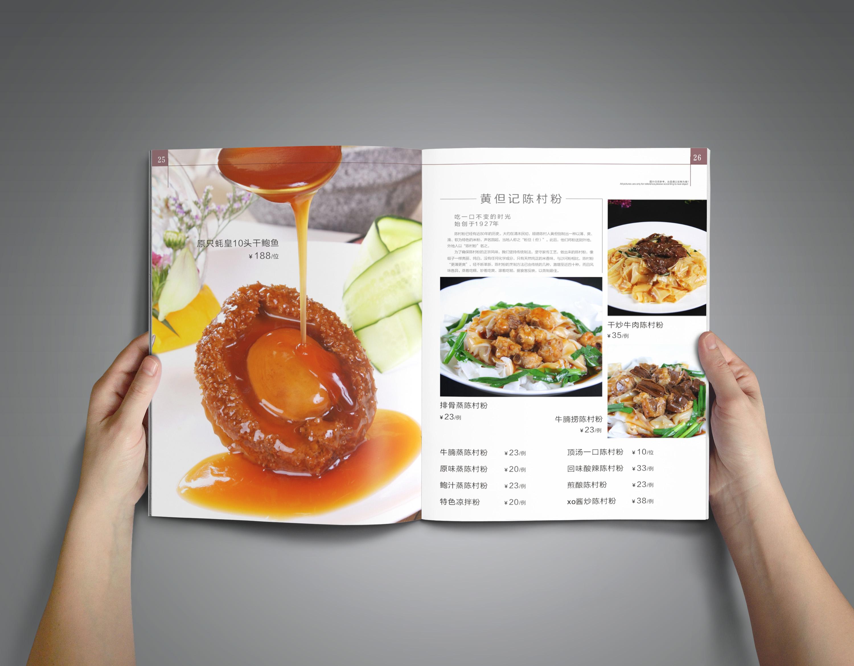 中餐菜谱图片