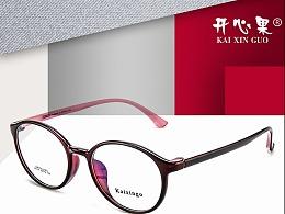 韩国超轻TR90眼镜框