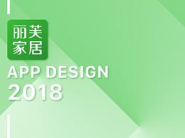 手机app应用1
