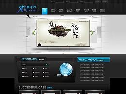 中联网站页面