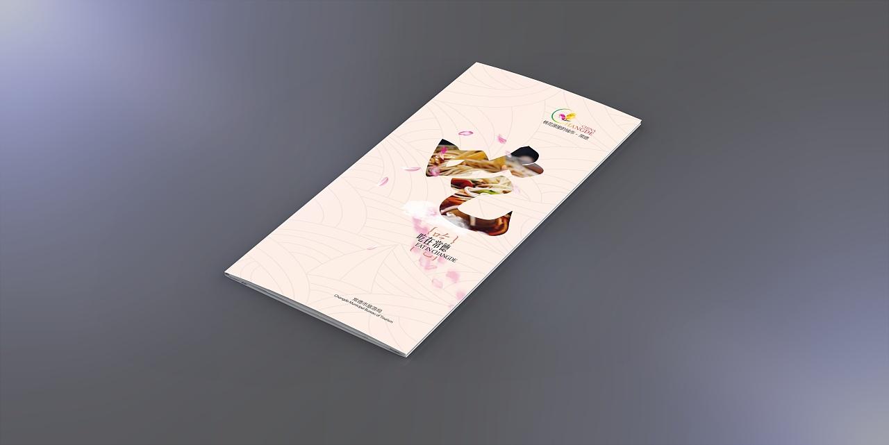包装 包装设计 设计 1280_641图片