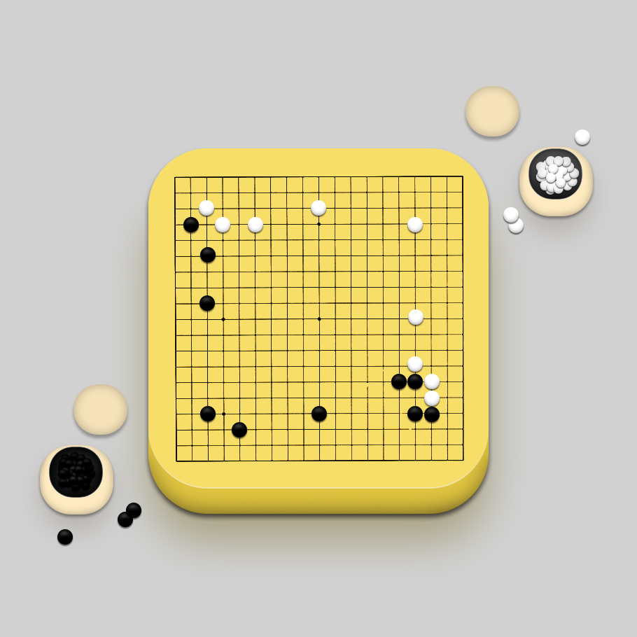 围棋棋盘和棋子