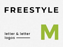 字母组合freestyle(M篇)