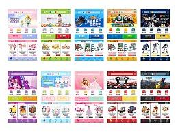 玩具租赁平台的10个配色