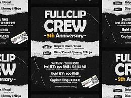 FULLCLIP CREW 5周年HipHop活动