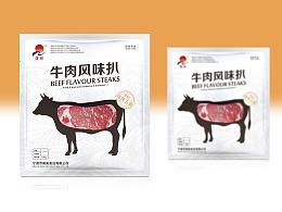 肉类食品包装