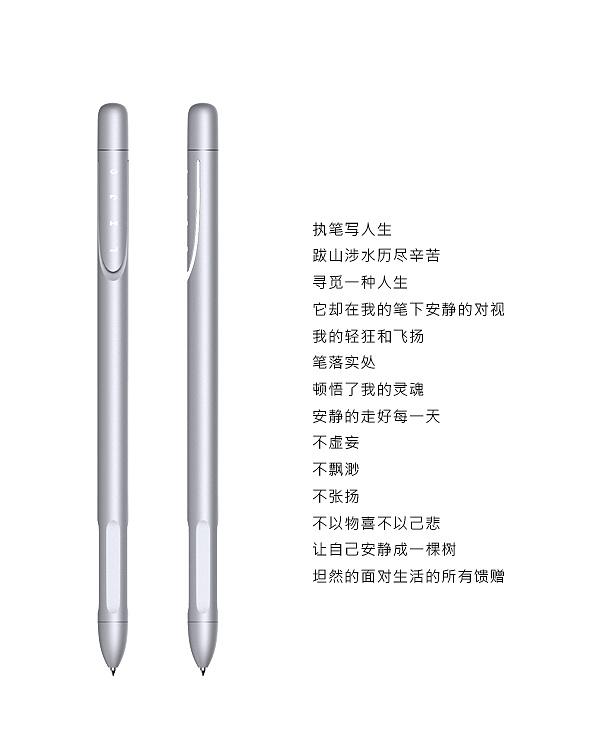 水性笔的原理_水性笔设计