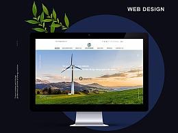 企业官网改版设计