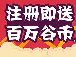 金融类Banner