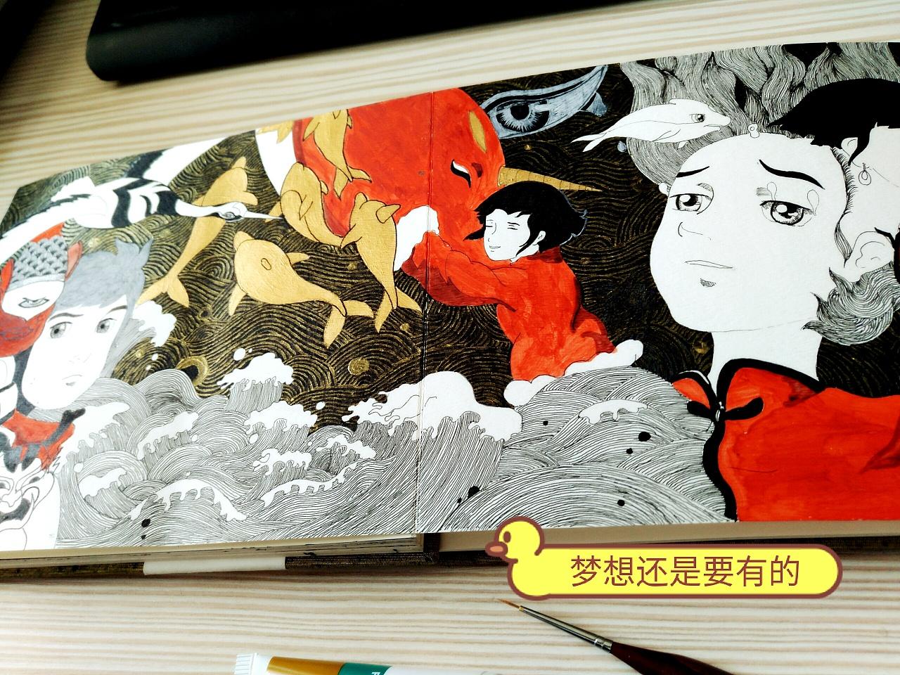大鱼海棠——手绘 中国风 黑白