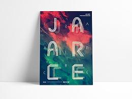 JACARE定义域海报设计