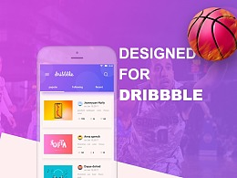 Designed for Dribbble