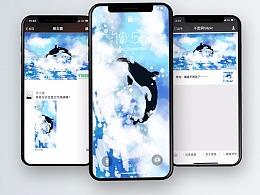 手绘大海-鲸鱼-涂鸦插画