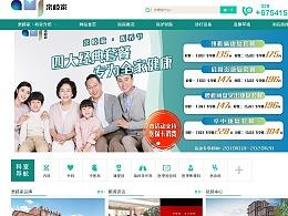 老年病医院网站设计老年医院网站康复医院网站设计