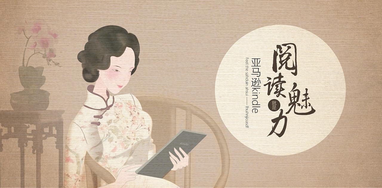 用工笔画的风格表现老上海旗袍女人的优雅
