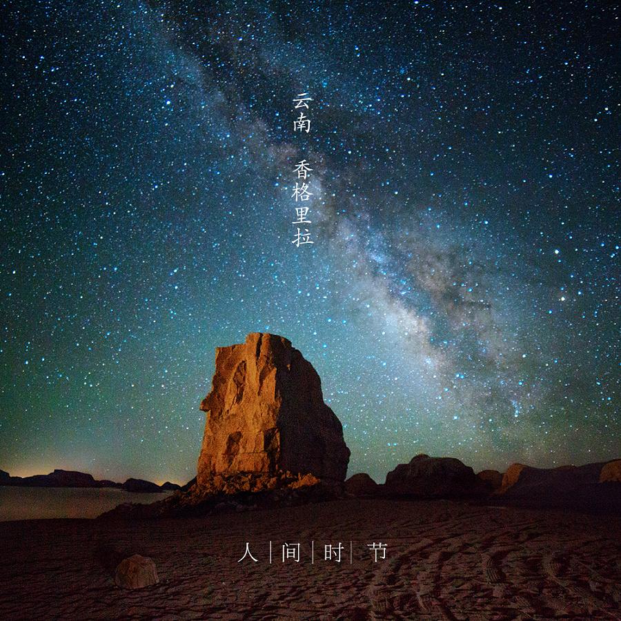查看《东方的美,是一种无声的力量。》原图,原图尺寸:1000x1000