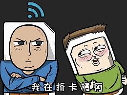 广东电信全网通手机视频