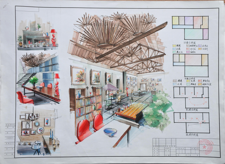 岭南风格建筑手绘快题