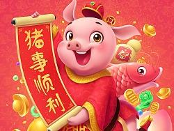 春节插画——《猪事顺利》