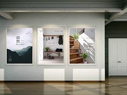 奈良日式家居定制
