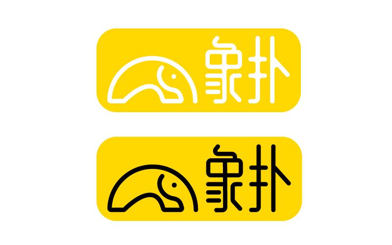 #网站快递#健身/象扑|标志|平面|小安77-原创设计工作室装修设计字体图片