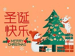圣诞节(字体&插画设计)