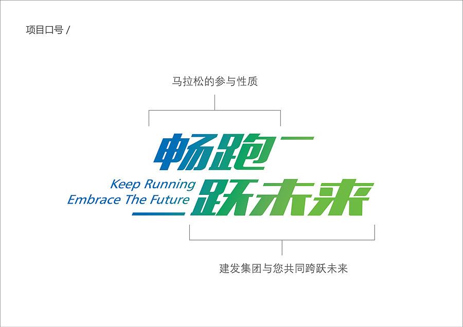 让文案绝望的文案pdf_马拉松文案_广州马拉松迷你马拉松