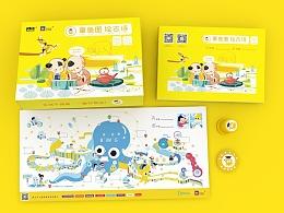 杭州百物格教育x19楼商业插画--绘古诗 ---品牌插画篇