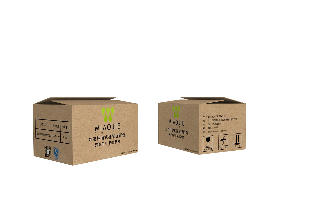 保鲜盒的原理_切豆腐保鲜盒设计   喜欢吃豆腐,特别爱鱼头豆腐汤这道菜.