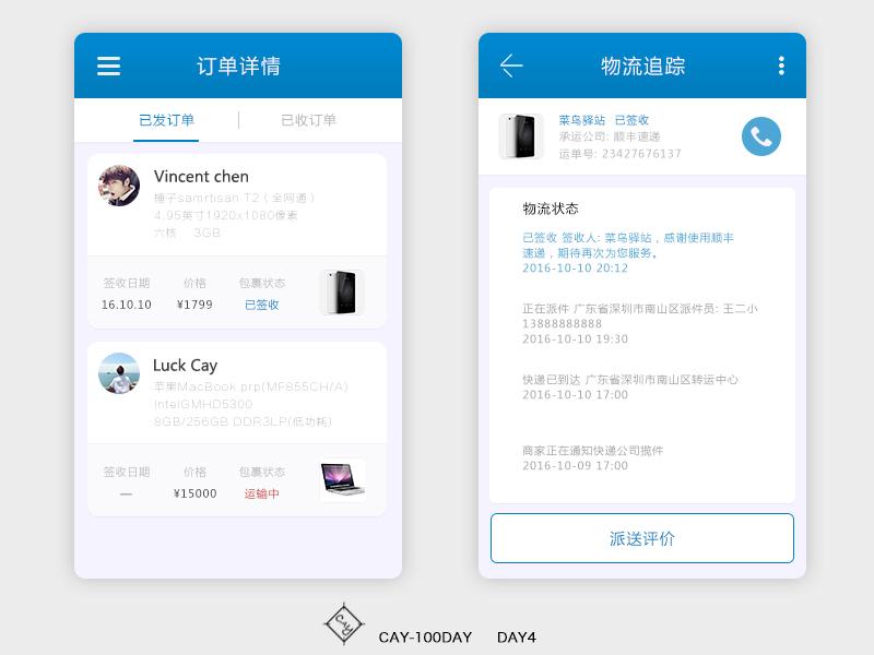 UI|运机械-原创设计作品-站酷(ZCOOL)三维爷爷v机械zuoye图片