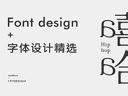 197DESIGN—字体设计精选