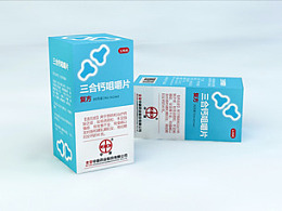 中新药业——包装设计