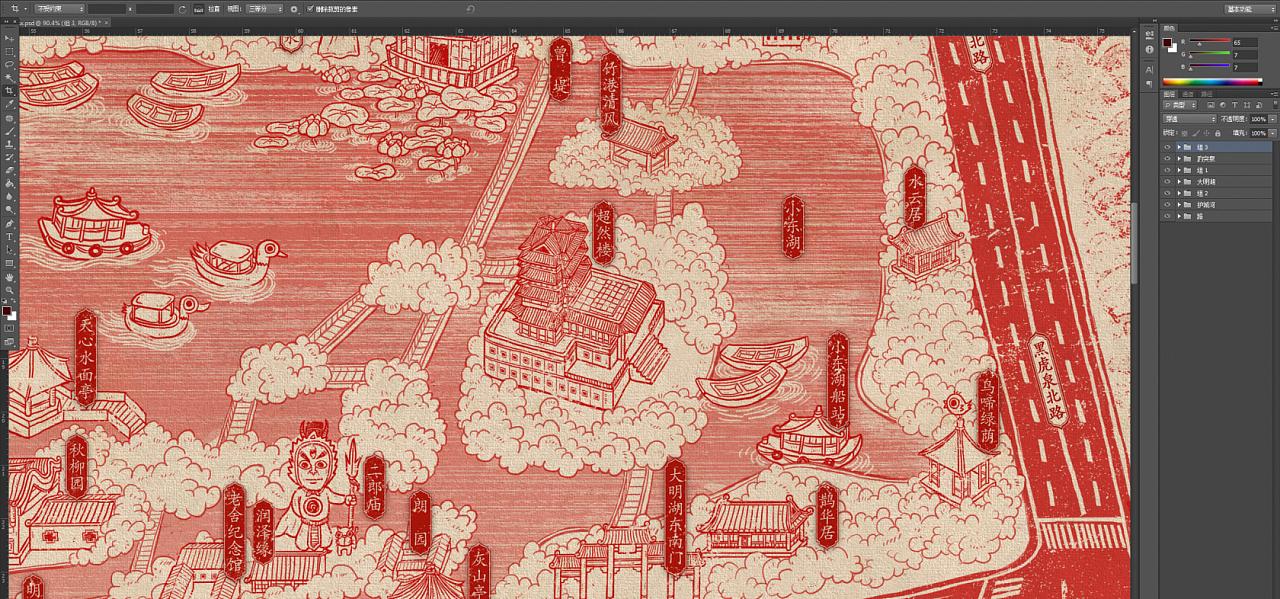 毕业了,此手绘地图算是给生活了4年的城市一个礼物,济南
