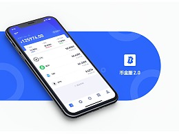 TokenBank2.0