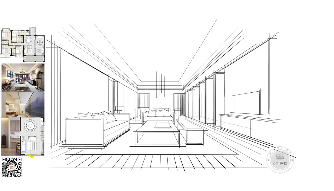 sketchbook电脑手绘室内设计方案教程