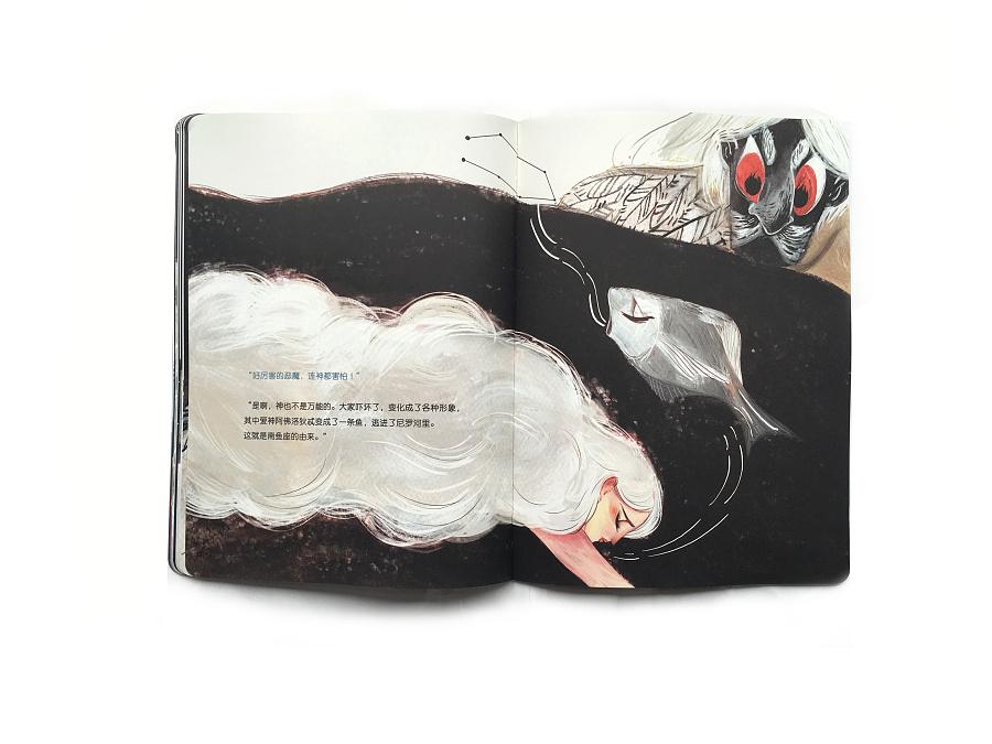 《熊&孩子的星座故事书》出版啦~|儿童插画|插