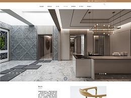 个人原创网页设计,家具类,电商类,美食类,健身类
