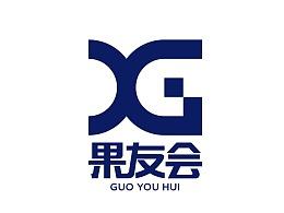 部分品牌标示标志logo设计