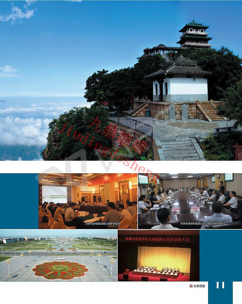 河南旅游景区规划设计公司