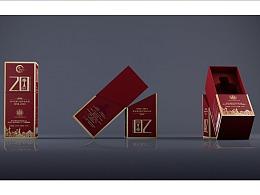 澳门回归二十周年纪念白酒包装设计