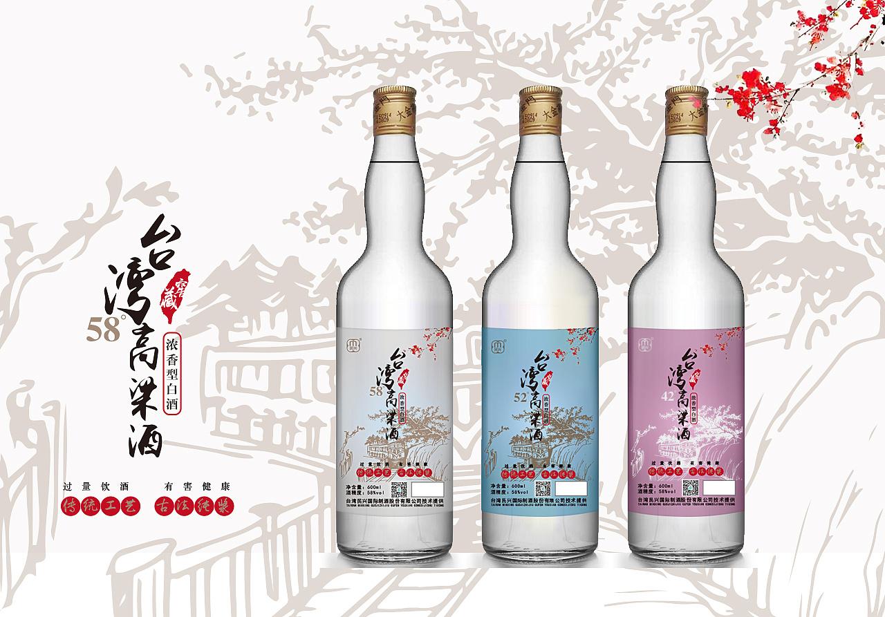 原创台湾高粱酒包装设计一组,已商用 平面 包装 Missds图片