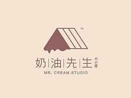 标志设计六|一家蛋糕店