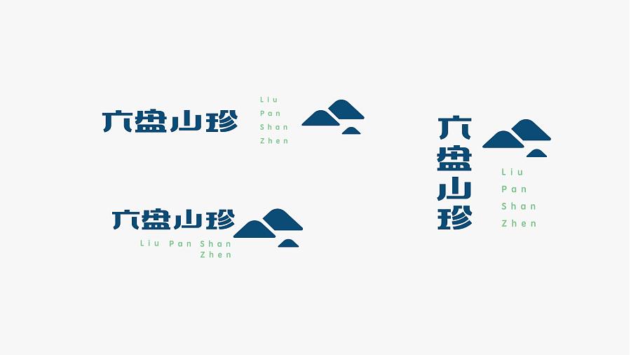 一般设计一个logo用什么软件