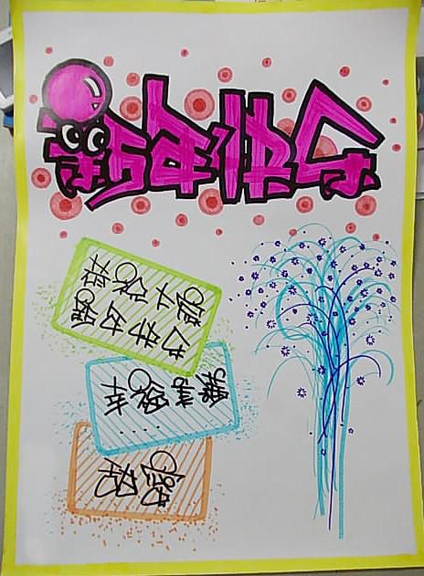 手绘pop海报|其他|其他|黑洛轩