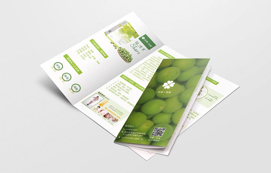 四季三产品v四季(折页优美绘制果)|DM/宣传单matlab3d随便心三维图片