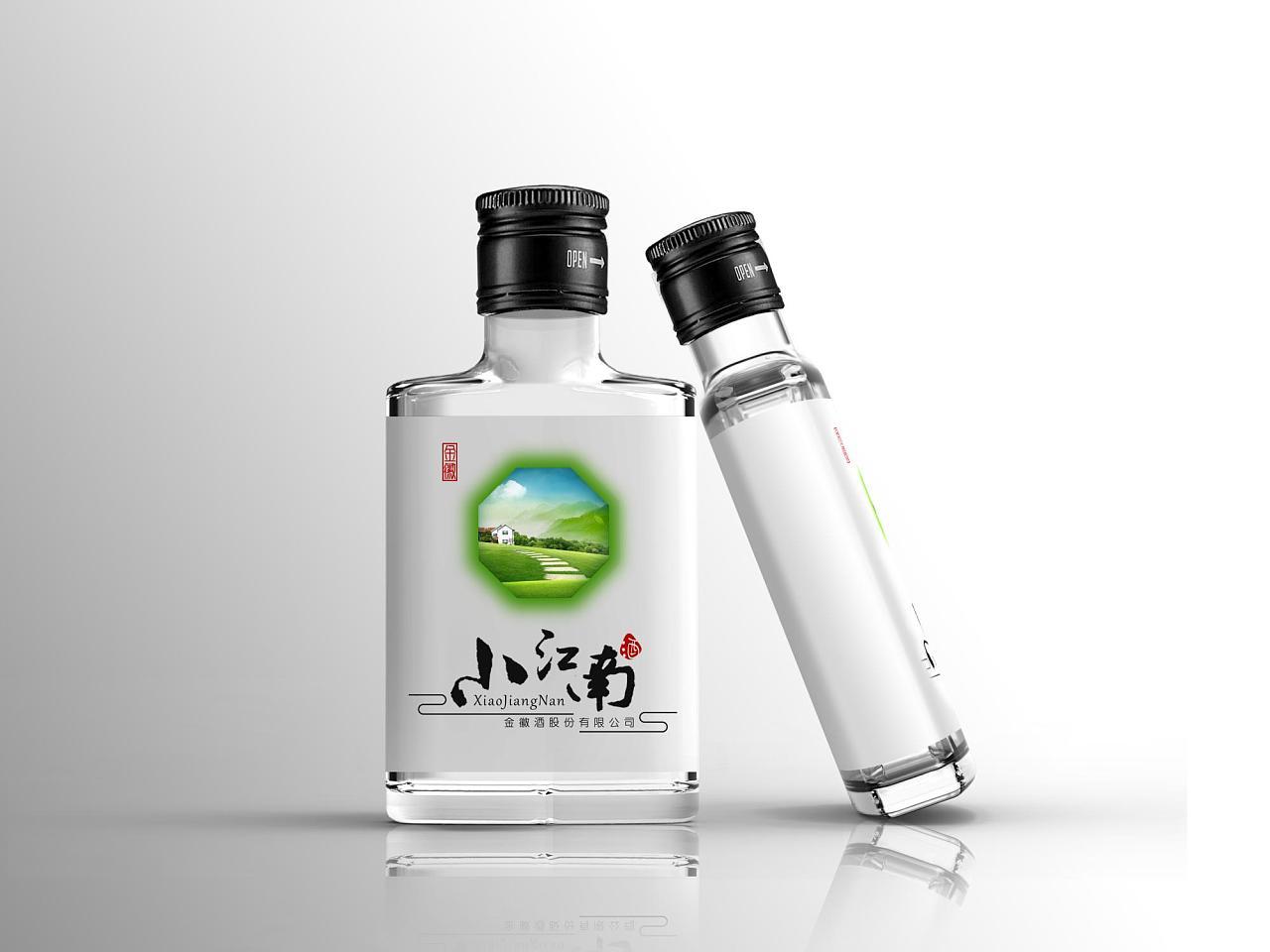 深圳白酒包装设计